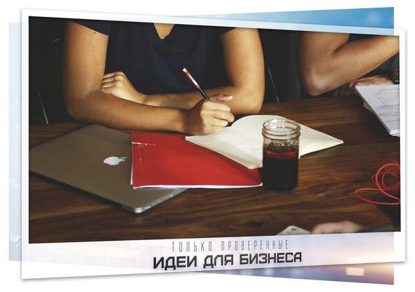 Бизнес-идея – открытие бюро переводов