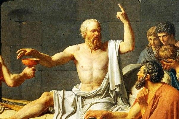 Как одержать победу в споре по методу Сократа