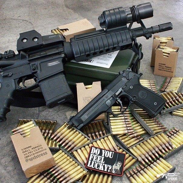 Оружие - любовь моя