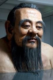 9 уроков жизни от Конфуция