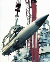 """Противокорабельная ракета """"Москит"""". Неубиваемый камикадзе"""